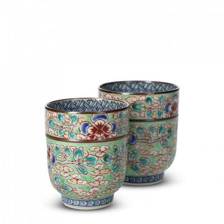 Coffret 2 Pièces En Porcelaine : Ichiraku Hiwakaun