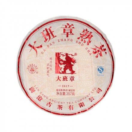Thé Pu Erh - Shu Da Ban Zhang 2017 Sans Pest.