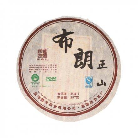 Thé Pu Erh - Shu Bu Lang Zheng Shan 2017 Sans Pesticides