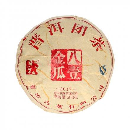 Thé Pu Erh - Shu Lancang Jing Mai Bayi Jingua 2017 Sans Pesticides