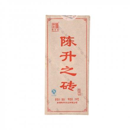 Thé Pu Erh - Sheng Ban Zhang Chen 2012 Sans Pesticides