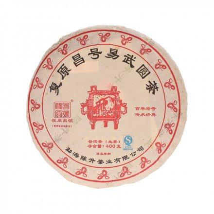 Thé Pu Erh - Sheng Yi Wu Fuyuan Yuan 2013 Sans Pesticides