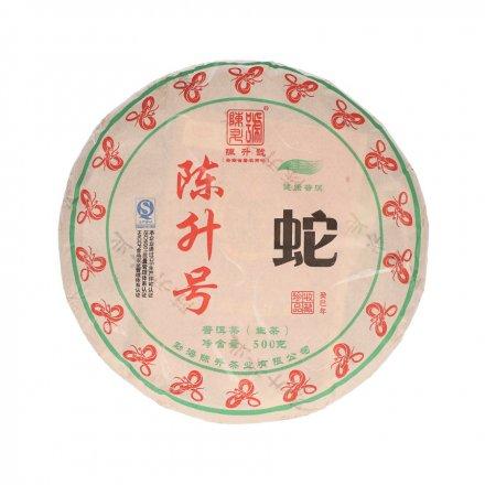 Thé Pu Erh - Sheng Bu Lang She 2013 Sans Pest.
