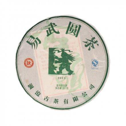 Thé Pu Erh - Sheng Yi Wu 2013 Sans Pesticides, 357g