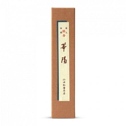 Encens de bois de santal KAYO 華陽 Par Yamada-Matsu