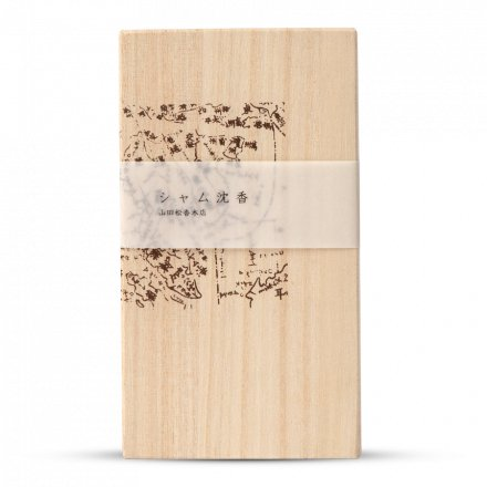 Encens de calambac (bois d'agar) SIAM JINKO シャム沈香