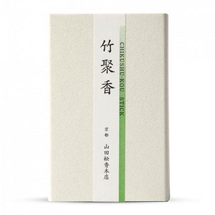 Encens de bambou CHIKUSHU-KOU 竹聚香<br>Par Yamada-Matsu